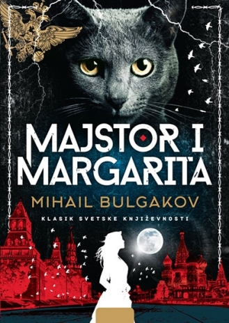 majstor_i_margarita_vv