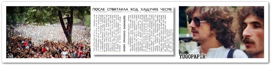 yugopapir-koncert-kod-hc